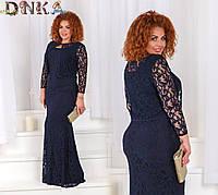Платье + болеро (батал )  Цвет- синий, красный
