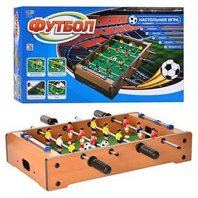 Настольный футбол Limo Toy HG 235 A деревянный на штангах