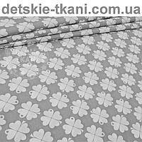 """Ткань хлопковая """"Клевер"""" с белыми цветочками  на сером фоне № 957"""