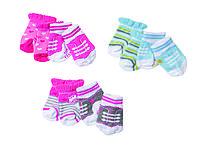 Носочки для куклы BABY BORN, 2 пары (3 вида в ассорт)