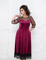 Нарядное бархатное платье 48 50 52 54 56