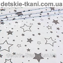 """Бязь польская """"Галактика"""" с графитовыми и прозрачными звёздочками на белом фоне (958)"""