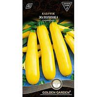 Семена Кабачок Золотинка 3 г N10843026