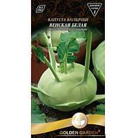 Семена Кольраби Капуста Венская белая 1 г N10843049
