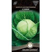 Семена Капуста Славия 1 г N10843039