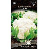 Семена Капуста цветная Альфа 0.5 г N10843054