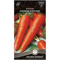 Семена Golden Garden Морковь Осенняя королева 2 г N10843088