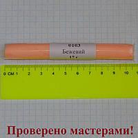 Полимерная глина Пластишка, цвет бежевый 17 г.
