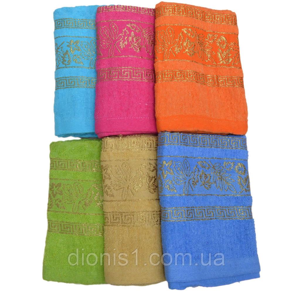 Банное махровое полотенце Золотые листочки и узоры. 6 шт в уп. Размер 1,4х0,7 100% хлопок