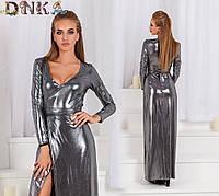 Женское длинное платье, фото 1
