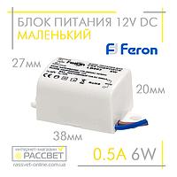 Блок питания пластиковый Feron LB003 12V 6W (для светодиодных лент, модулей), фото 1