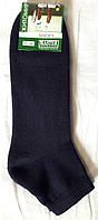 Носки мужские, короткие, Житомир, махровые
