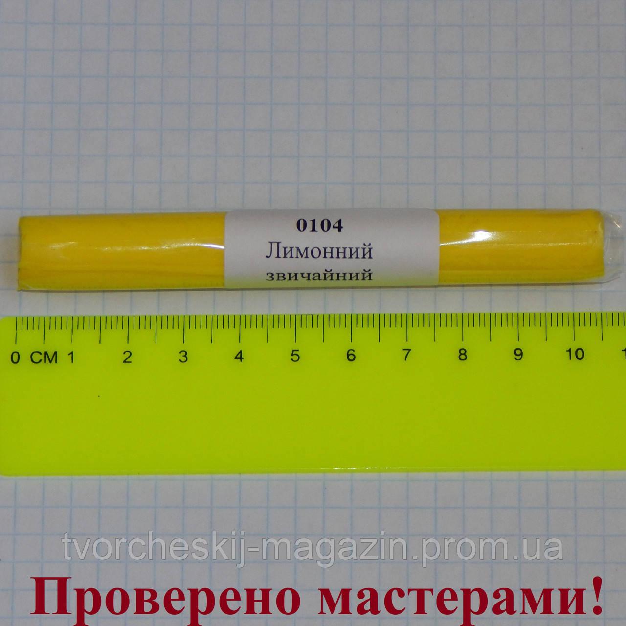 Полимерная глина Пластишка, цвет лимонный 17 г.