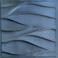 """Пластиковая форма для изготовления 3d панелей """"Нежность"""" 50*50 (форма для 3д панелей из абс пластика)"""