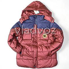 Теплая евро зима куртка для мальчика бордовый 8-9 лет