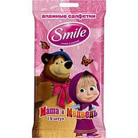 Салфетки влажные Smile Маша и медведь 15 шт N51308177