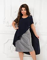 Нарядное  платье с люрексом 48 50 52 54 56