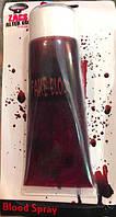 Искусственная кровь в тюбике 95 мл- эффектный образ гарантирован!