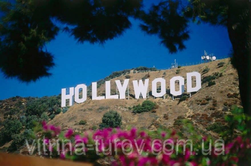 Туры в США (экскурсионные, пляж, круизы) из Днепра / туры в США (лос-Анджелес, Майями) из Днепра