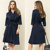 Женское платье на запах синего цвета. Модель 14743