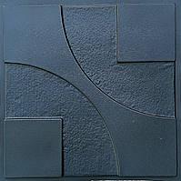 """Пластиковая форма для изготовления 3d панелей """"Техно"""" 50*50 (форма для 3д панелей из абс пластика), фото 1"""