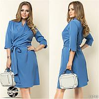 Стильное платье на запах голубого цвета. Модель 14745