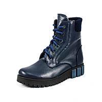 Ботинки зимние женские Vakardi V368 синяя кожа р. 36 37 38 39