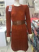 Женская вязаное платье 10111 с.т.