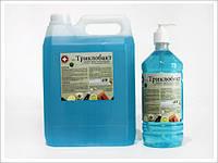 Жидкое мыло ЖМС ТРИКЛОБАКТ 5 л насос (антибактер.с триклозаном)