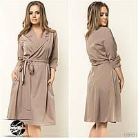 Стильное платье на запах бежевого цвета. Модель 14741