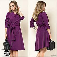 Стильное платье на запах фиолетового цвета. Модель 14747