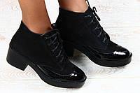Ботинки весенние короткие лаковая и замшевая кожа