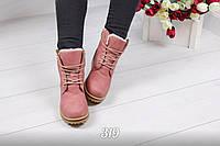 Зимние теплые розовые ботинки Тимбер под нубук на меху