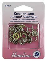 445 LM Кнопки для легкой одежды, лимонные, 11мм, 6шт