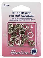 445 PK Кнопки для легкой одежды, розовые, 11мм, 6шт
