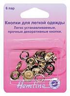 445.BK Кнопки для легкой одежды, черные, 11мм, 6шт