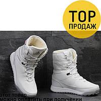Женские зимние дутики Adidas Terrex, белого цвета / сапожки женские Адидас на завязках, теплые, стильные