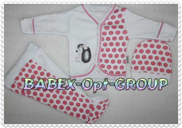 6c88acf6c Набор для новорожденного