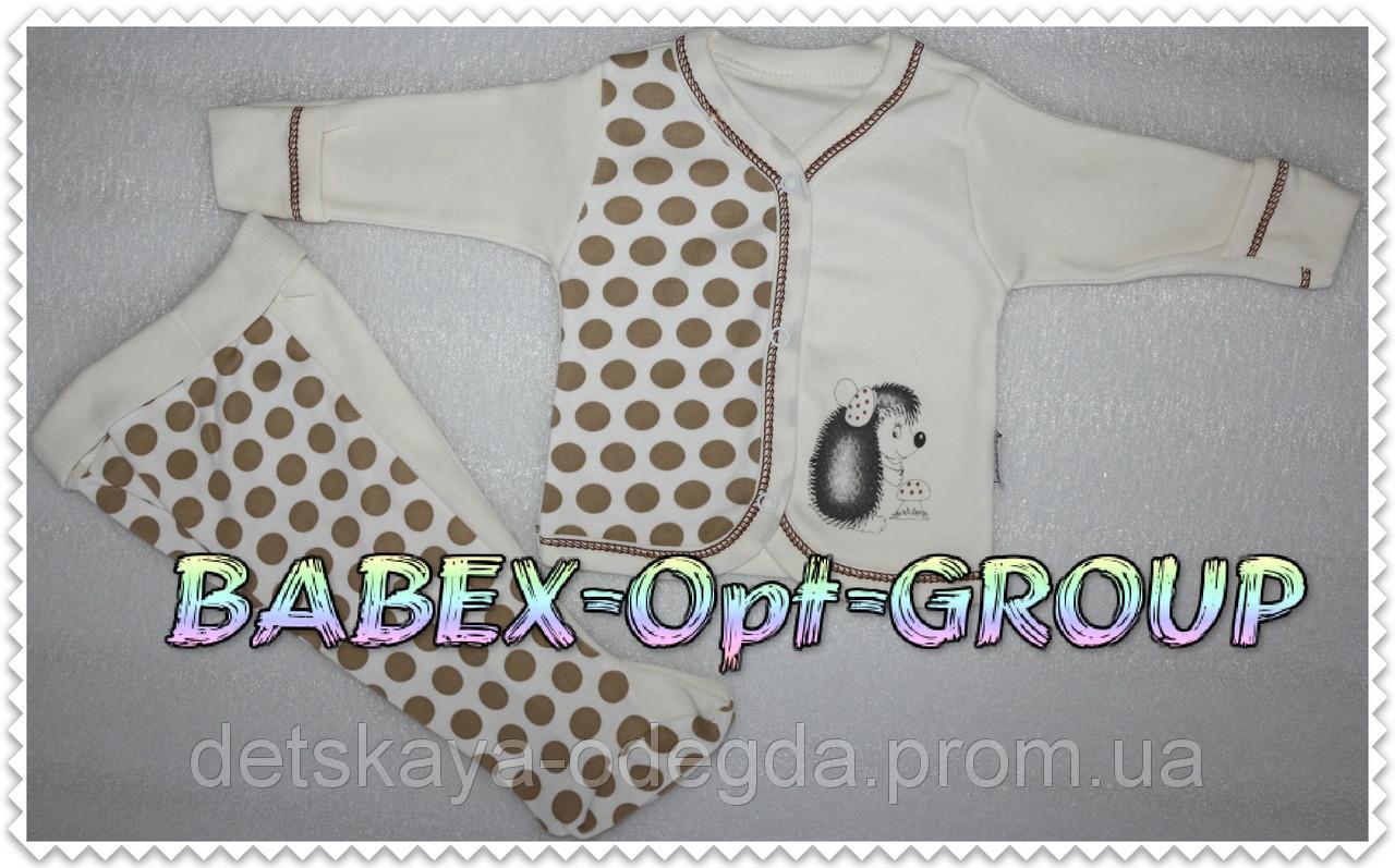 b75812569 Набор для новорожденного