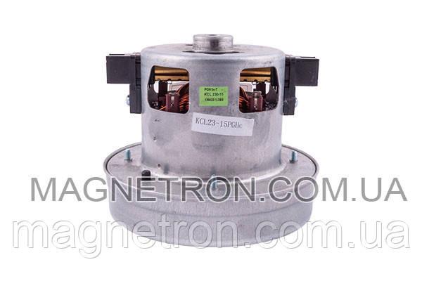 Двигатель для пылесоса KCL23-15PGH Zelmer 755625, фото 2