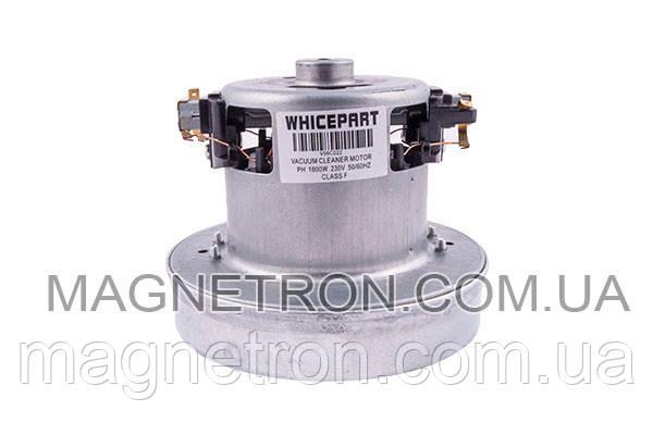 Двигатель (мотор) для пылесоса V06C022 1800W Whicepart, фото 2