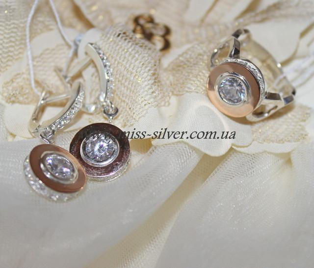 ювелирный гарнитур из серебра и золота