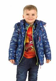 Куртки, пальто, жилеты
