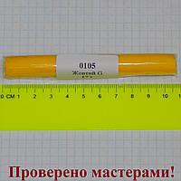 Полимерная глина Пластишка, цвет желтый G 17 г
