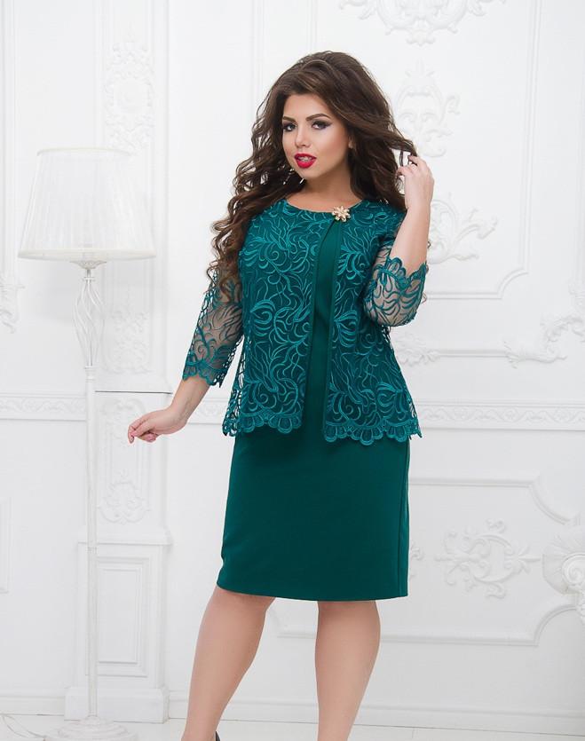 Элегантное платье с вышитой накидкой 50 52 54 56,58,60
