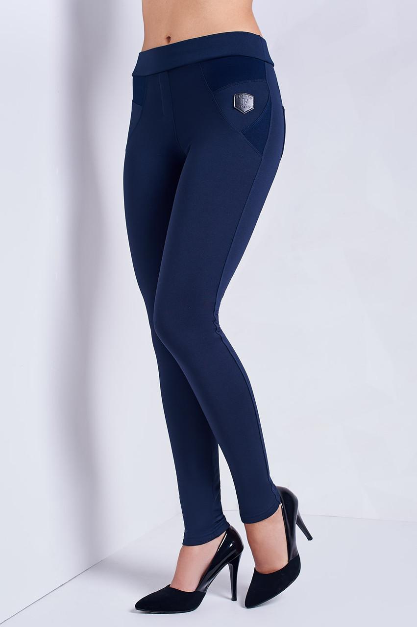 Тёплые  женские лосины  с байкой S, M, L, XL, XXL  синие