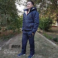 Мужской зимний спортивный костюм на синтепоне и овчинке