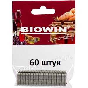 Клипсы Biowin 60 шт