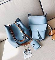 Дефект. Женская сумка голубая набор 4в1