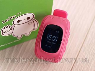 Детские часы Q50 Smart Baby Watch GPS Розовые с GPS